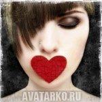 Аватарка для любимого сердце