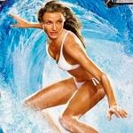 Сёрфинг от Кэмерон Диаз, аватар с девушкой на волне