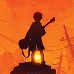 Силуэт мальчика с гитарой в руках