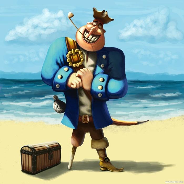 Пират прикольная картинка