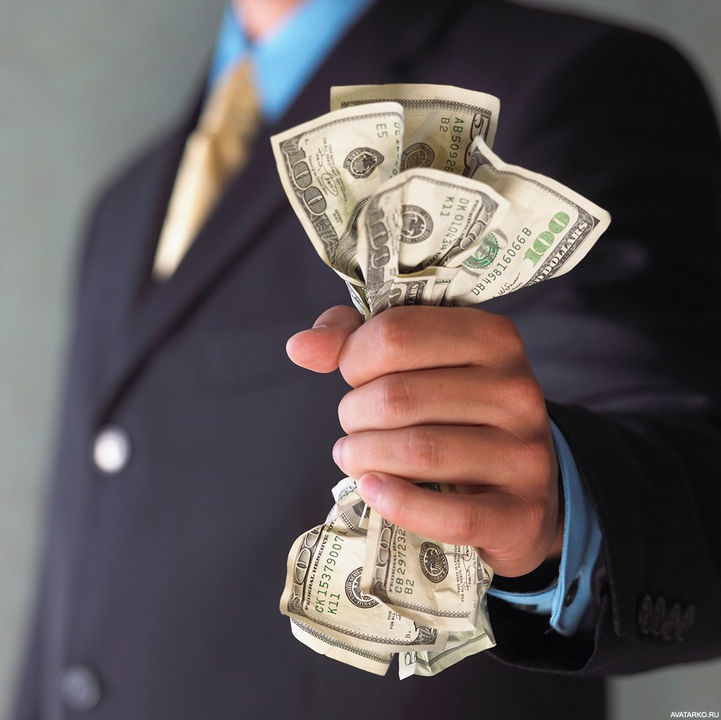 Деньги на аву фото