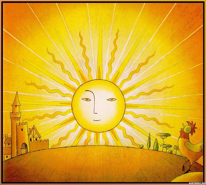 Солнце открытка, цветами