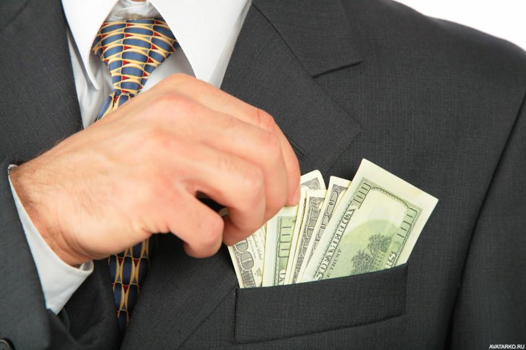 говорят картинки на аву денег не дам спешил закончить