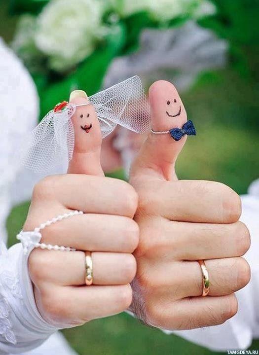 фото с днем свадьбы прикольные только усмехаюсь такой