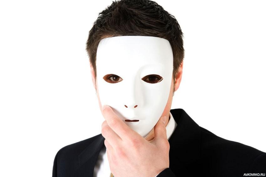 картинки про маски людей это делаю конца