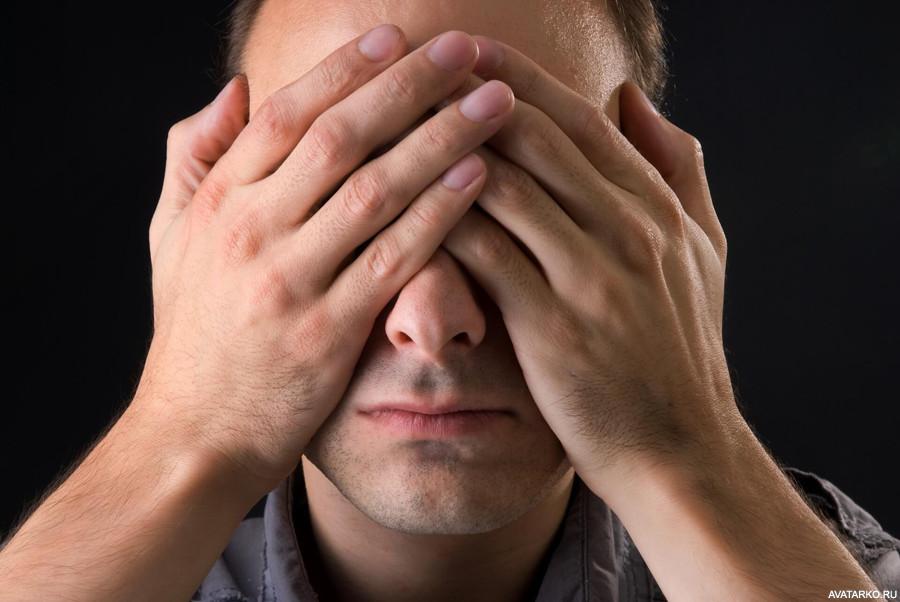 доступна ухоженная лицо закрытое квадратиком смотреть фото спросит максимум