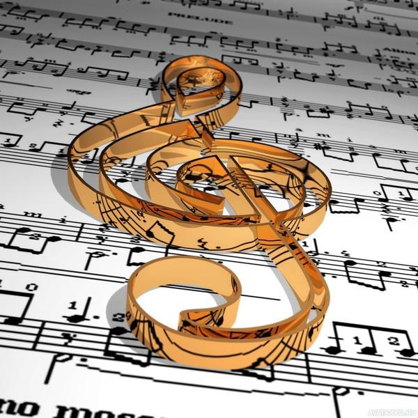 Скрипичный ключ лежит на бумаге с нотами — Арт картинки