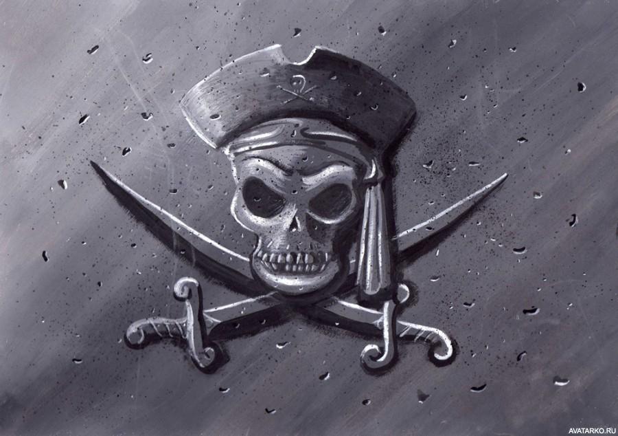 картинки на аву пираты красивая