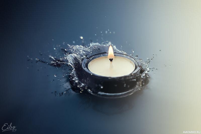картинка свеча горит водой достаточно
