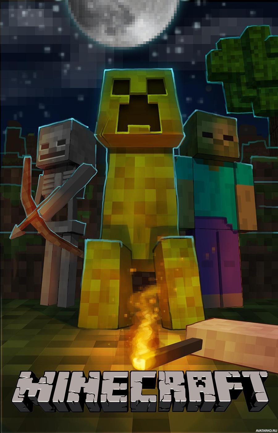 К�ипе� � зомби и �келе�ом по бокам из иг�� minecraft