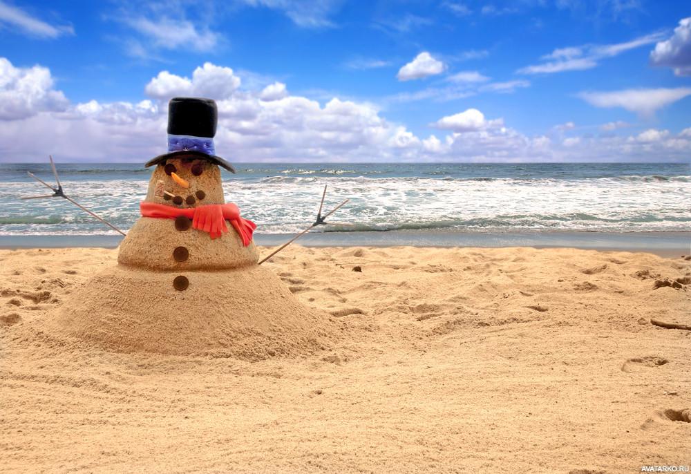 Картинки пляжа и моря приколы, открытки тверь