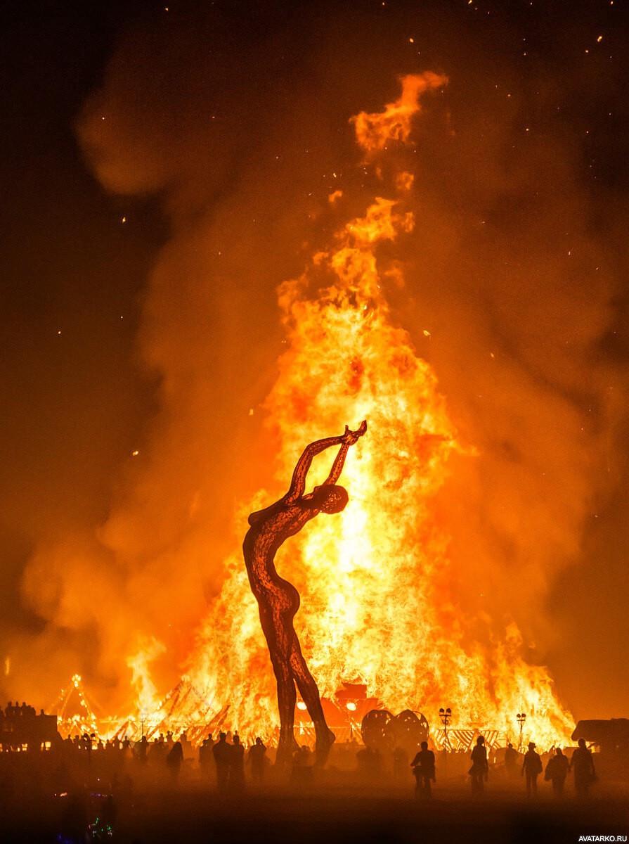 Картинка горящее фото