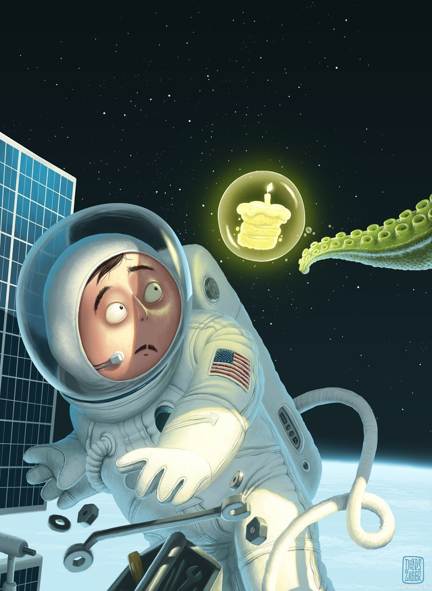 С днем рождения мужчине открытки космические
