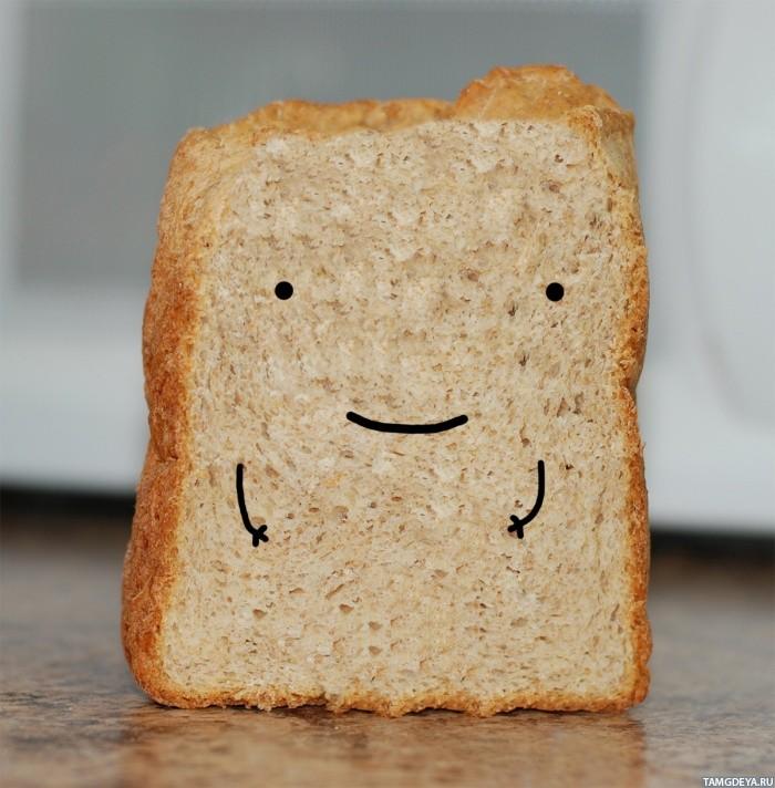 вас картинки прикол с хлебом что