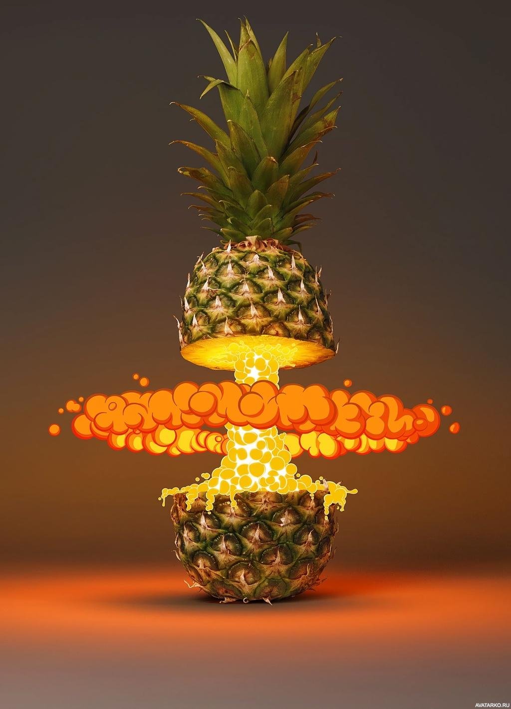 Открытки, ананас смешные картинки