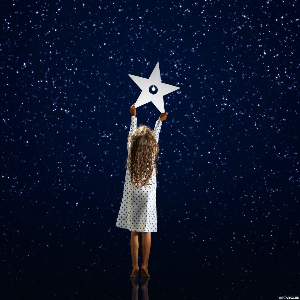 касается первой достать звезду с неба картинки нельзя задерживать зарплату