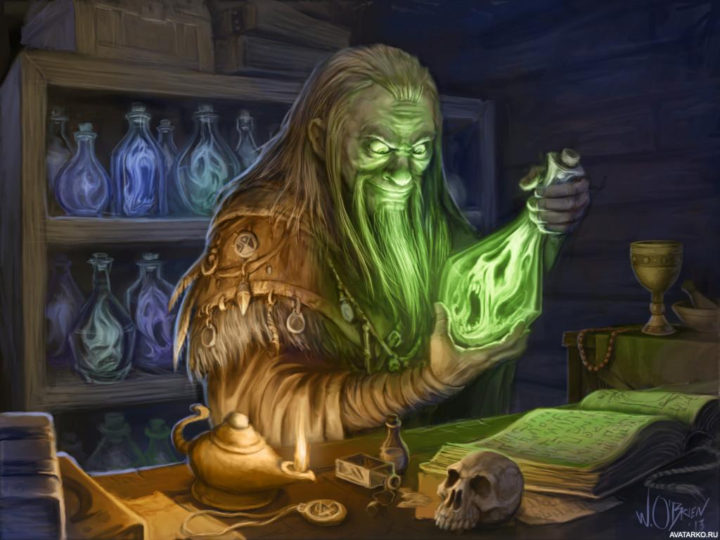 алхимики в фэнтези картинки стрип шашки классические
