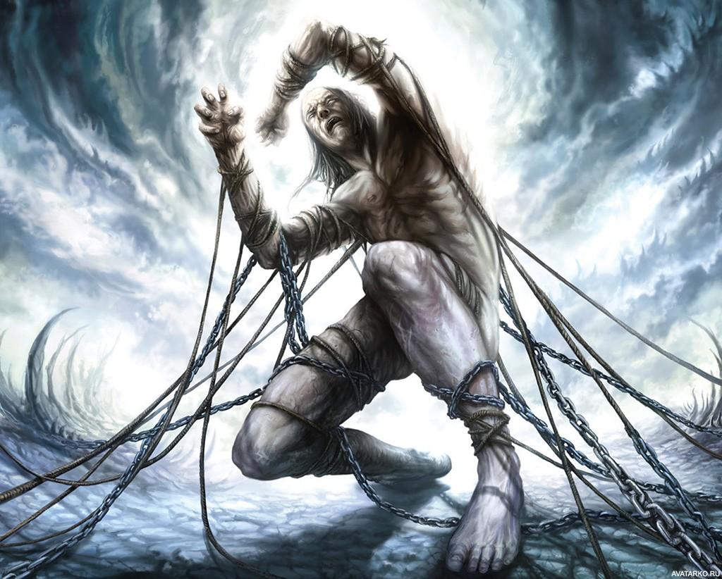 Мужчины закованные в цепях