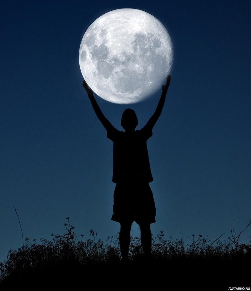 что картинки на аву с луной для пацанов подумали, что