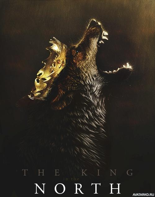 ваше волк с короной картинка времена, когда